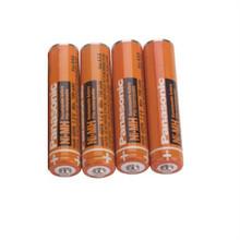 4 sztuk oryginalny Panasonic AAA 1 2V 630mAh akumulator NiHM czas ładowania baterii lub 1200 razy darmowa wysyłka! tanie tanio Ni-mh Baterie Tylko