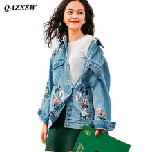 QAZXSW Women Embroidered Denim Jacket 2017 Fashion Turn-down Collar Loose Long Sleeve Flowers Oversized Jeans Jacket YX8827