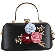 Female banquet clutch bag three-dimensional flower pearl evening bride handbag shoulder fashion cheongsam