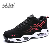 5aa030121dd6 Newest 2018 Professional Men Basketball Shoes Ankle Boots Breathable  Sneakers Trainers Ultra Sports Boost Basket Homme