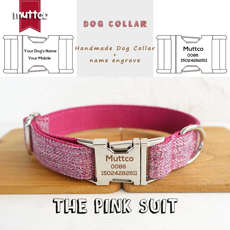 MUTTCO engraved basic dog collar THE PINK SUIT personalized dog ID collars for pet gift resistance to bite 5 sizes UDC070