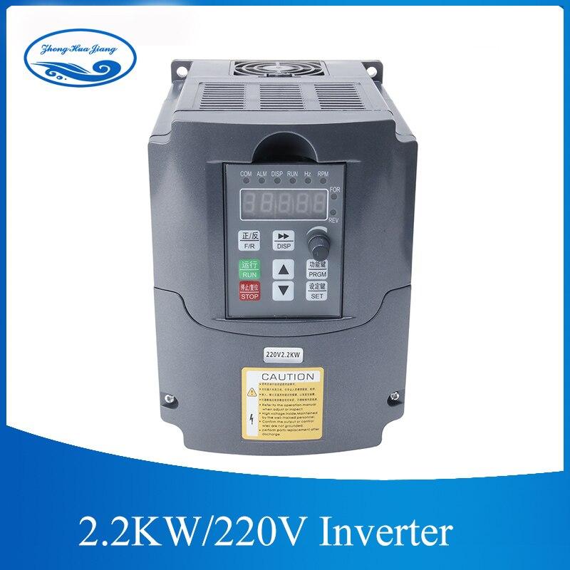 цена на 2.2kw Inverter HJ 220v 2.2kw VFD Variable Frequency Drive VFD Inverter 400Hz 10A VFD Inverter 1HP Input 3HP frequency inverter