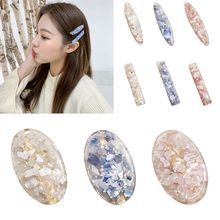 Korean Style Shell Hair Pin Vintage Geometric Clips Ins Hairgrip Accessories