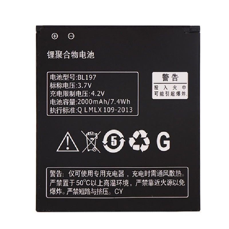 New BL 197 BL197 2000mAh Battery For <font><b>Lenovo</b></font> S720 S720I <font><b>S750</b></font> S870E S868T S889 A800 A820 A798T BL-197 Replacement Batteries image