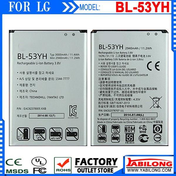 lg g3 battery D855 battery