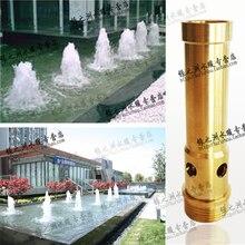 6fen Copper material drum nozzle fountain head water features pool spout