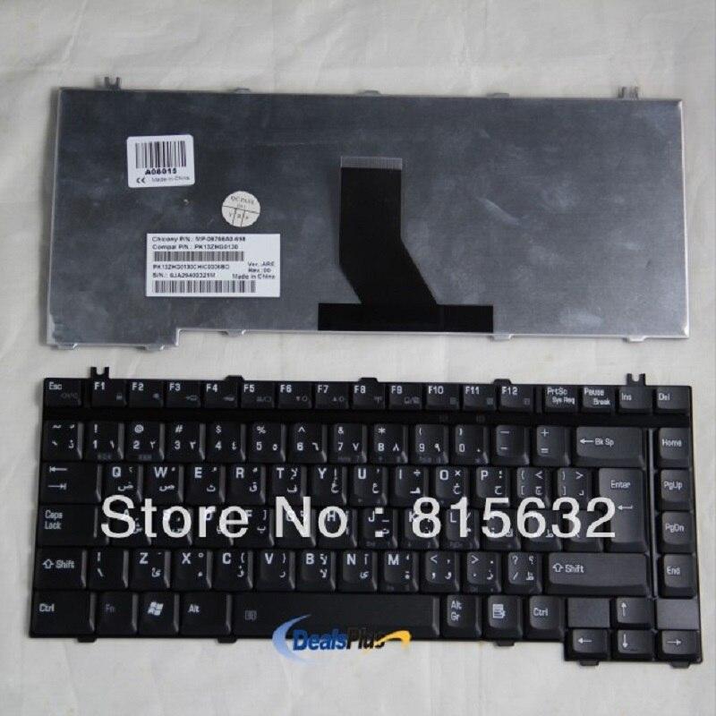 Новый ноутбук арабский клавиатура для Toshiba Satellite A10 A100 M10 M100 P10 AR версия black-v-0522bias1-ar, оптовая продажа! ...