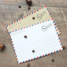 Vintage Western style leather color paper envelope custom 12.3*17.5cm 20pcs/set