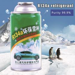 Samochodowych klimatyzacji czynnik chłodniczy czynnik chłodzący R 134A przyjazne dla środowiska filtr do wody chłodzącej wymiana na