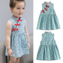 219d2217f Summer Kids Baby Girls Dresses Chinese Traditional Dress Cheongsam Vintage  Sleeveless Dress Floral Clothing Fashion 1-6Y