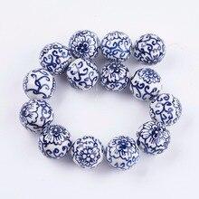 Pandahall 20 piezas Cuentas de cerámica de porcelana azul y blanca, hechas a mano, 12/18mm, para fabricación de joyería DIY