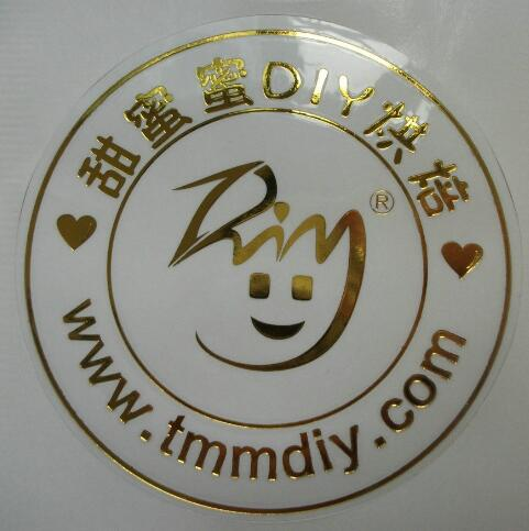 picture relating to Printable Vinyl Labels named US $135.0 Custom made Gold Foil Stamping Labels Printing Emblem Vinyl Clear Stickers-within just Stationery Stickers towards Business office Faculty Components upon