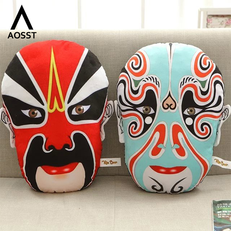 Toys & Hobbies Traditional Creative Chinese Opera Pillow 1 Pc 37x37cm Shape Decorative Throw Pillow Pp Cotton Soft Creative Doll Lover Gift