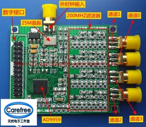 Image 2 - Free shipping  RF source AD9959 generator AD9854 upgrade four channel DDS module