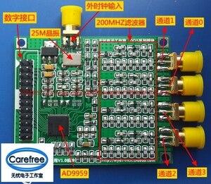 Image 2 - 무료 배송 RF 소스 AD9959 발전기 AD9854 업그레이드 4 채널 DDS 모듈