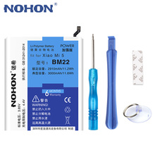 NOHON BM22 BM35 BM36 BM45 BM46 Battery For Xiaomi Mi 5 4C 5S Mi5 Mi4C Mi5S Redmi Note 2 3 Pro Replacement Battery + Free Tools cheap EMC MSDS PCT KC RoHS CE WEEE 2801mAh-3500mAh Compatible Lithium Polymer Battery For Xiaomi Mi 5 Mi 4C Mi 5S Redmi Note2 Redmi Note3