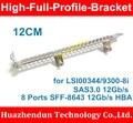 Novo Suporte Suporte para LSI00344 1PCS-High/9300-8i SFF-8643 SAS3.0 12 Gb/s 8 Portas 12 Gb/s HBA 12 CM Alta suporte com Parafuso