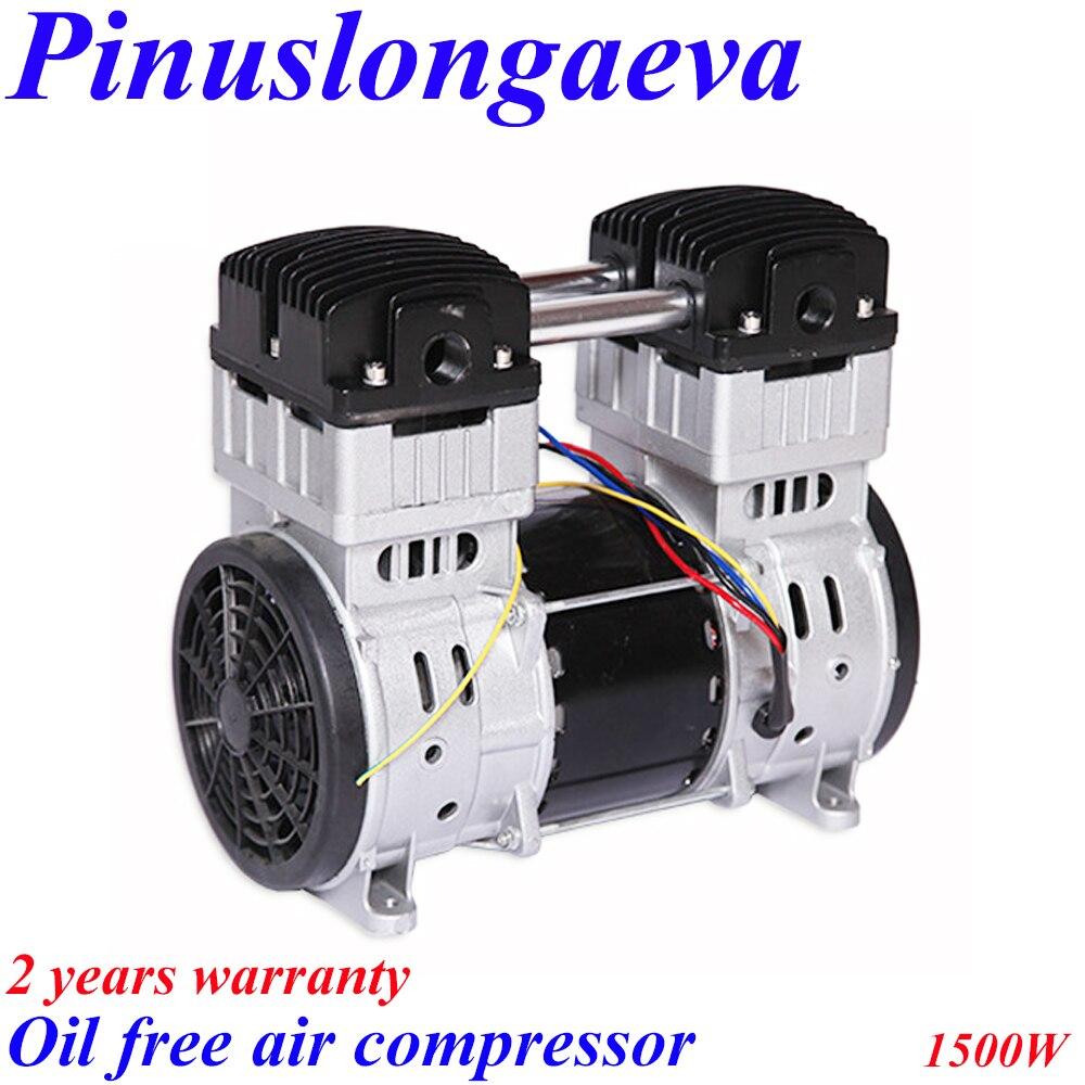Pinuslongaeva Factory outlet 180 Вт 280 Вт 400 Вт 600 Вт 700 Вт 800 Вт 1500 Вт AC220V AC110V AC380V 800kpa 8bar 0.8mpa безмасляный воздушный компрессор
