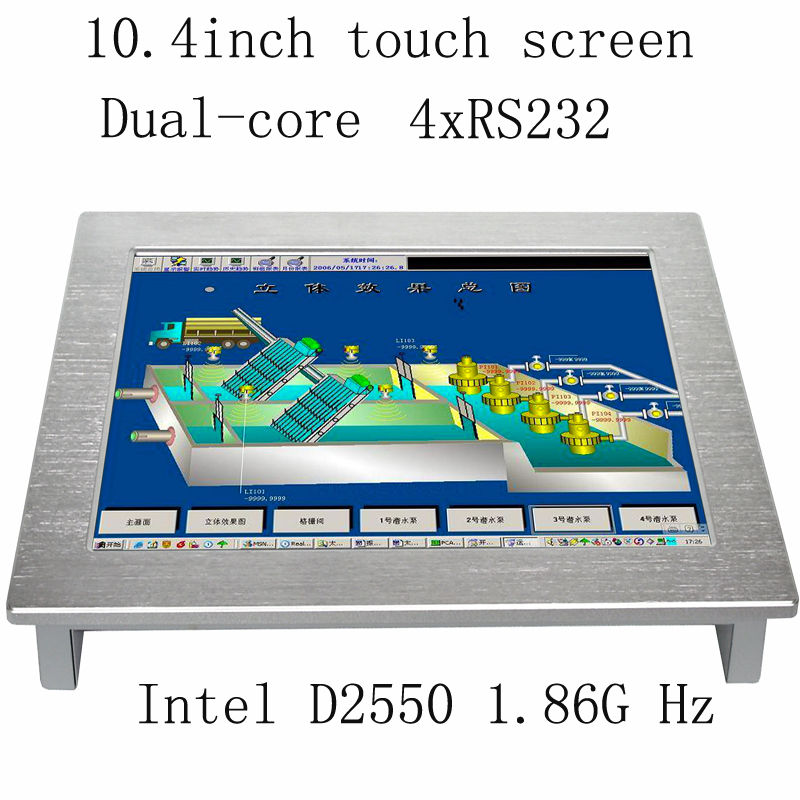 10.4 inch industrial touch panel PC, Intel-Atom D2550 CPU 1.86GHz 2GB RAM 32GB SSD 2xRJ45 2xRS232 all in one PC