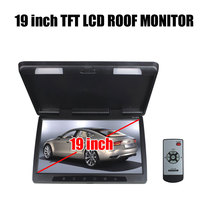 19 inch TFT LCD ROOF Monitor