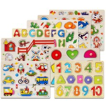 2020 new Baby Toys Montessori wooden Puzzle/Hand Grab Board Set Educational Toy Cartoon Vehicle/ Marine Animal Puzzle Child Gift baby toys montessori 2 in 1 puzzle hand grab board set educational wooden toy cartoon vehicle marine animal puzzle child gift