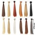 1pcs 25*100CM Doll wigs/hair Straight hair For 1/3 1/4 1/6 BJD/SD DIY modeling Brown khaki black