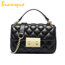 CHARAS BAG brand women's messenger bag Diamond Lattice handbags Multifunction PU Satchels women Shoulder Bags