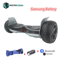 Hummer Hoverboard Electric Scooter Skateboard Gyroscope Samsung Battery Self Balancing Scooter Skateboard Bluetooth Hover Board