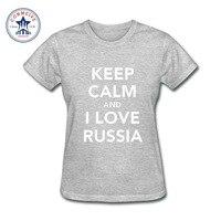 2017 Genç Gençlik Komik sakin tutmak ve ben aşk rusya Pamuk komik t shirt kadın