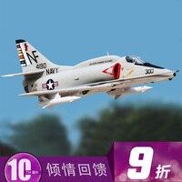 Freewing A 4E F RC EDF Skyhawk Airplane 80mm EDF Vec Remote Control PNP Model Aircraft