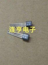 100 sztuk 200 sztuk 2SC930 2SC930 E 2SC930 D C930 nowy origina darmowa wysyłka