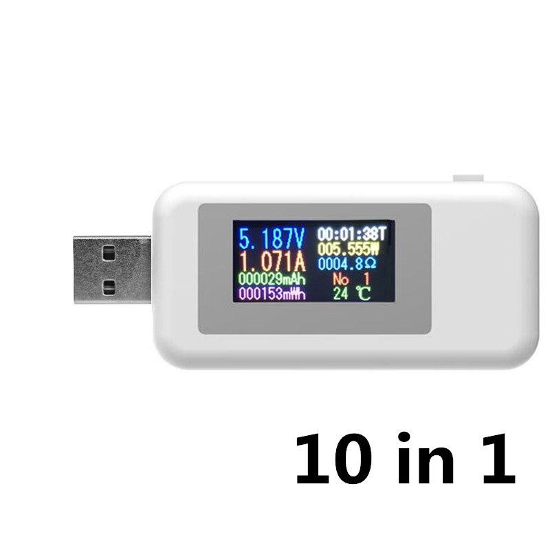 10 in 1 white