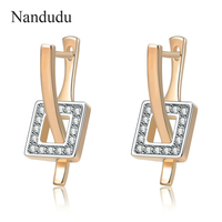 Nandudu Special Design Stud Earrings Gold Plated With Austrian Crystal Small And Exquisite Women Earring Gift