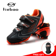 Tiebao Professional MTB Cycling Shoes for Men Breathable Anto lock Bicycle Bike Shoes Mountain Bike Shoes