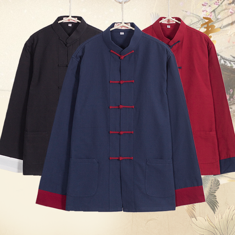Jacket Men Shirt Kung Fu Taichi Coat Soft Uniform Loose Traditional Retro