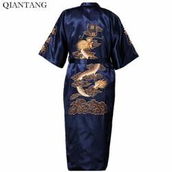 الأزرق الداكن كيمونو رداء الرجال الصيني التطريز حمام ثوب النوم Hombre بيجامة التنين حجم S M L XL XXL XXXL S0008
