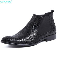 купить New Arrival Men Black Ankle Boots High Quality Fashion Chelsea Boots Autumn Genuine Leather Casual Dress Boots Shoes дешево