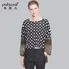 POKWAI moda de manga larga de seda camisas de las mujeres Tops de lujo de calidad de marca Patchwork leopardo imprimir blusa o cuello Undies - 1