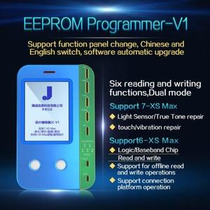 Image 3 - JC V1 LCD מתכנת אור חיישן מגע ויברטור נתונים לקרוא לכתוב התאוששות תיקון כלי עבור iPhone 11 פרו מקס Xs X 8 בתוספת 8 7P 7