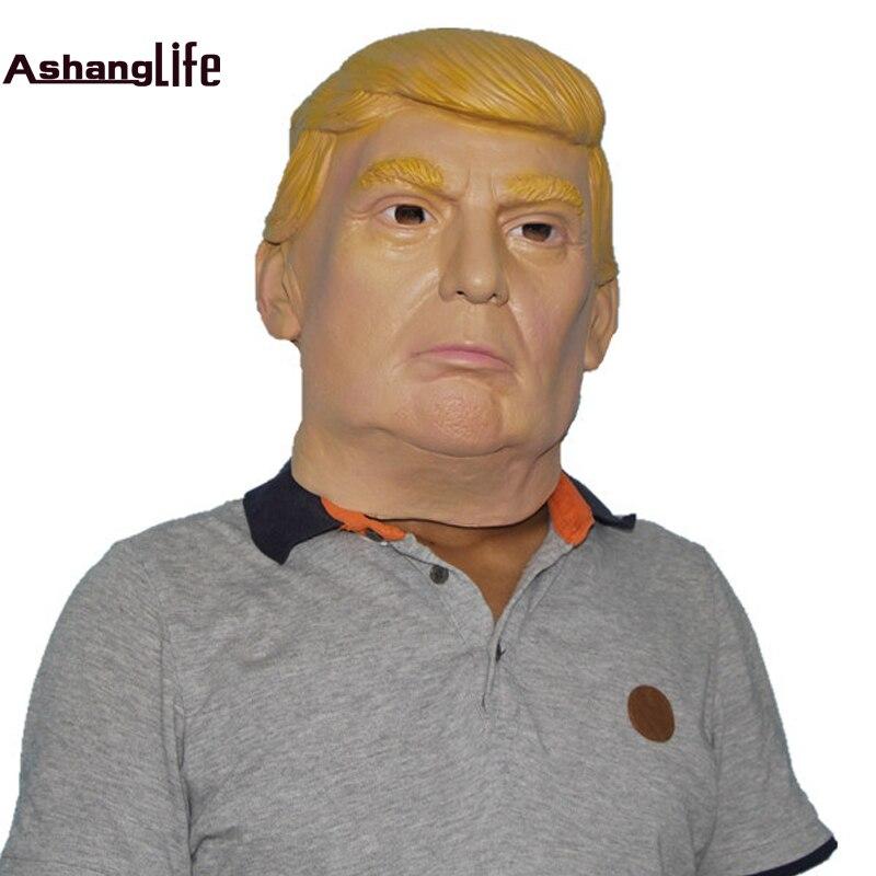 Maschera in lattice Di Nuovo Presidente Concorrente Donald Trump Americano delle Elezioni Candidati Il Immobiliare Magnate Trump