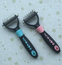 Double Side Dog Brush Dematting Matbreaker Grooming Deshedding Trimmer Tool Comb Pet Brush Rake 11 Blades