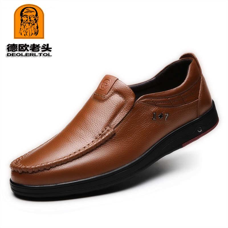 2019 Новая мужская обувь из натуральной кожи размер 38-47, мягкая противоскользящая обувь для вождения Мужская Весенняя кожаная обувь