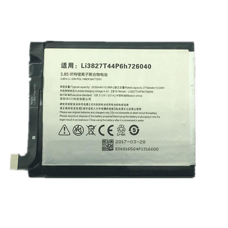 3.85V 2830mAh Li3827T44P6h726040 For ZTE Nubia Z11Mini NX529J Battery
