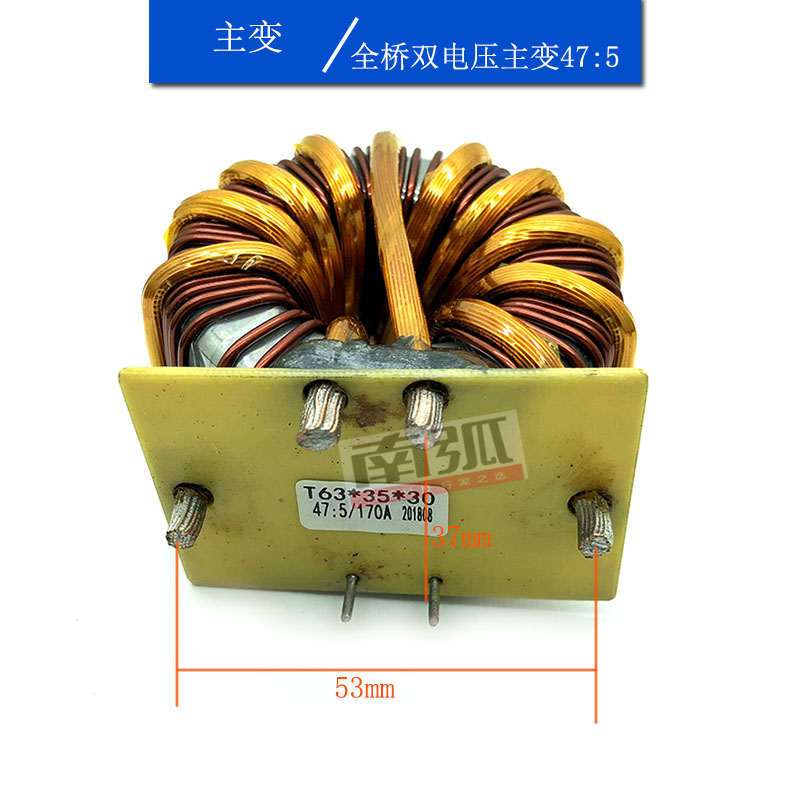 Double Power Welding Machine Main Transformer IGBT Welder Full Bridge Welder Main Transformer Circular Transformer 47:5