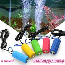 Portable Mini USB Aquarium Fish Tank Oxygen Air Pump Mute Energy Saving Supplies Aquatic Terrarium Fish Tank Accessories(China)