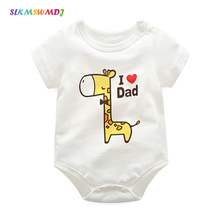 SLKMSWMDJ  Summer Cotton Cartoon Baby Onesies Boys Girls Short Sleeve Body Suits Clothing For 3M - 2 Years old