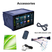 7 Inch 1024 600 HD RK A705 For Android Built In GPS 6 0 Car MP5