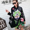 MUMUZI 2017 Autumn New Long Sleeve Print Cute Bear And Letters Blouse Dress White And Black