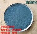Materia prima de añil en polvo jabón hecho a mano 50g de jabón hecho a mano natural de la planta en polvo