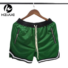 6c124d1859f8 2018 Summer Justin Bieber Stylish Jogger Mesh Shorts Casual Hip Hop  Ventilate Dropped Crotch Net Breathable